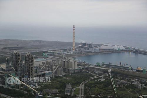 台湾民营电厂又出故障 亮起供电警戒橘灯
