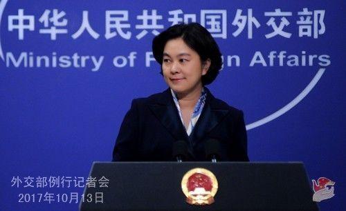 ▲中国外交部发言人华春莹表示,有关议案严重违反一个中国政策和中美三个联合公报原则,干涉中国内政,我们对此表示坚决反对。