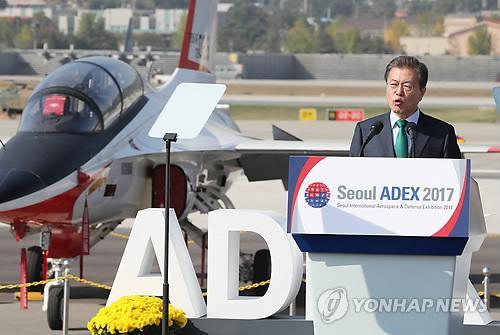 10月17日上午,文在寅在首尔航展开幕式上致辞。(图片来源:韩联社)