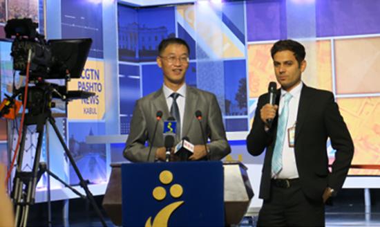 中国新闻节目落地阿富汗。图为驻阿富汗大使姚敬到场中国新闻在阿开播仪式。