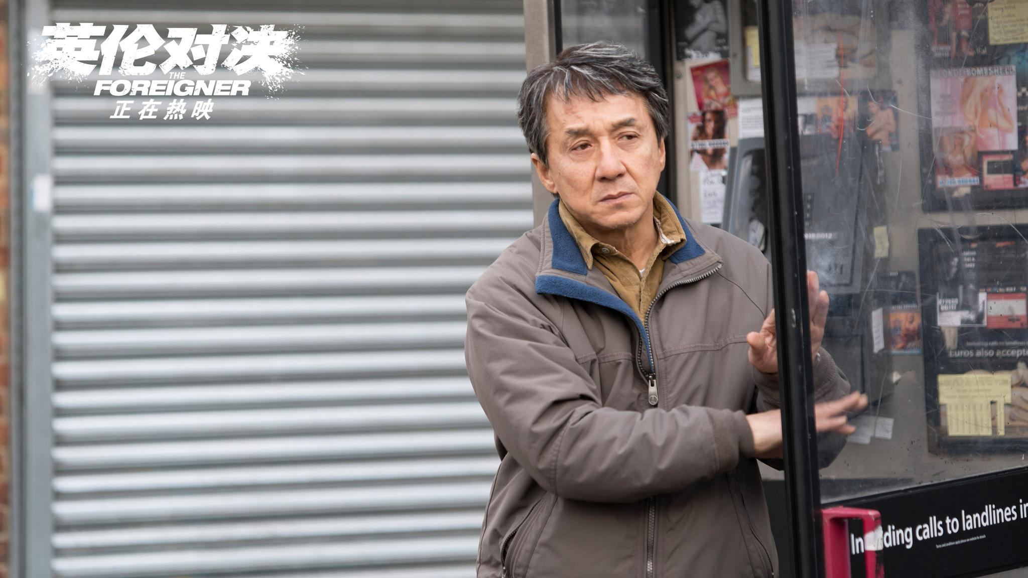 《英伦对决》导演新片合作巩俐 饰演冷血女杀手