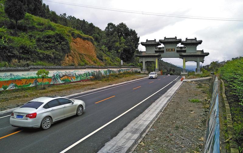 兰海高速青木川连接线改建工程竣工
