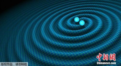 资料图:艺术家所描绘的双中子星产生的引力波现象。