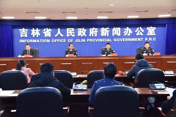 10月17日,吉林省人民政府新闻办召开新闻发布会。 微信公众号:吉林发布 图