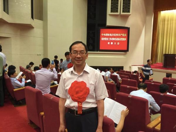 2016年,吴统文被授予中央国家机关优异共产党员并到场表彰大会。