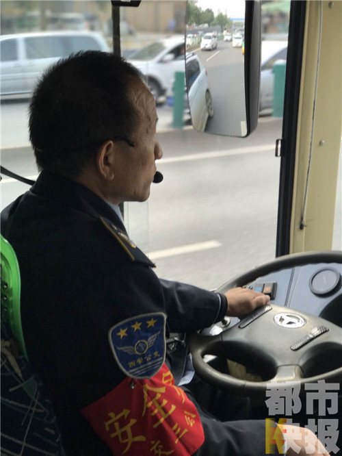 感动!公交司机伸援手帮乘车老人 出色表现收感谢信