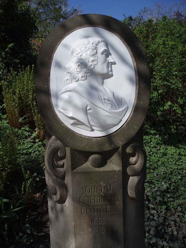 德累斯顿的博特格纪念雕像
