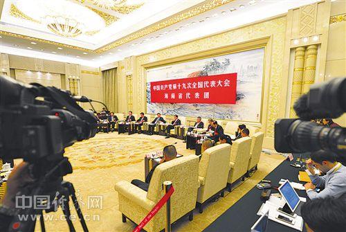 10月18日,海南代表团讨论向中外记者开放。经济日报记者 高兴贵摄