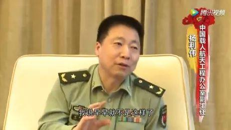 """中国""""太空第一人""""杨利伟"""