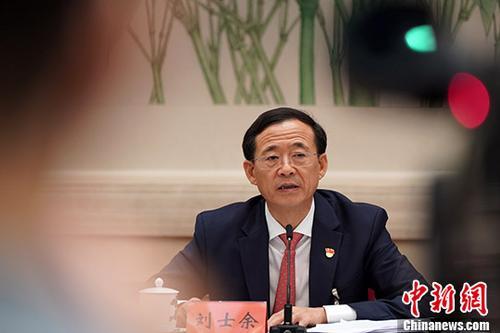 图为中国证监会主席刘士余讲话。 中新社记者 毛建军 摄