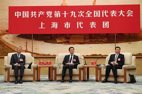 10月19日下战书,中国共产党第十九次天下代表大会上海市代表团在人口民大礼堂上海厅举行全团集会。陈正宝 刘歆 图