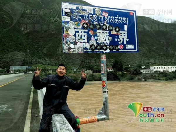 江东骑行至西藏边界。 本文图片受访者供图