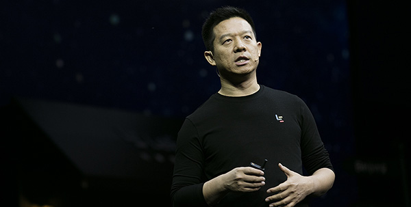 顾颖琼:未来我当然要写贾跃亭 一直写到他破产为止