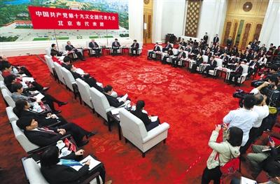 新版北京总规划如何落地?十九大北京团权威解答