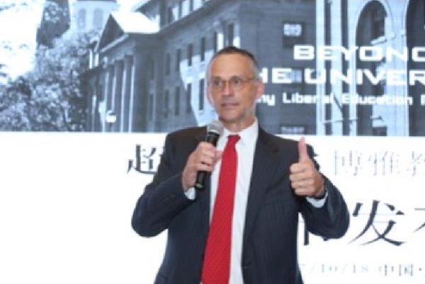 美顶尖文理学院校长谈博雅教育:在中国大有潜力
