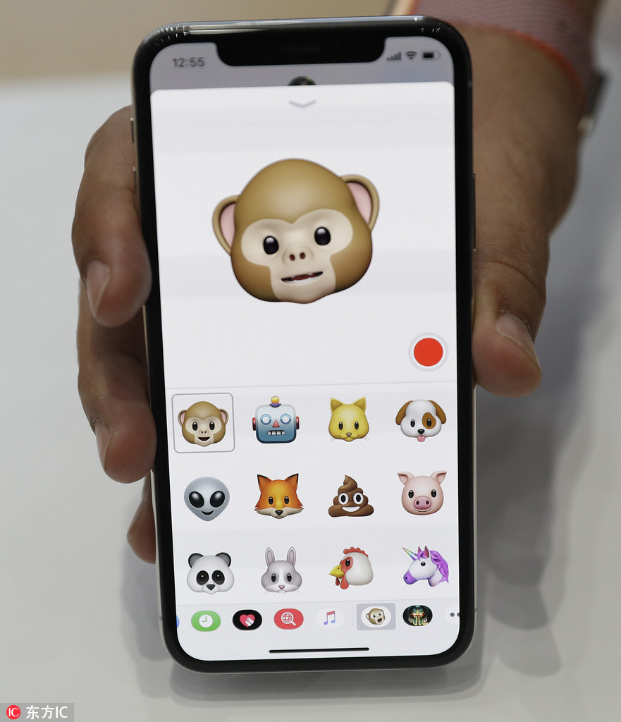 "iPhone X""动态表情""商标涉嫌侵权 苹果在美遭起诉"