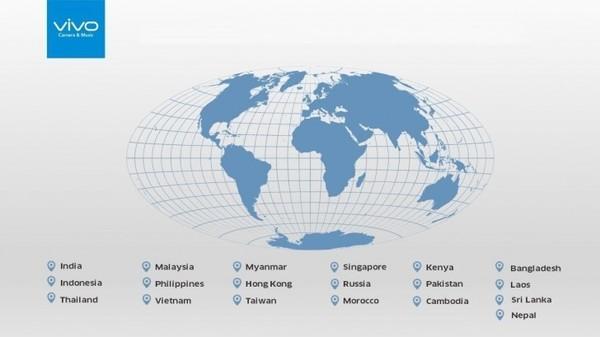 vivo将扩张六大新市场 包括香港和台湾