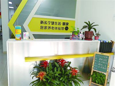 http://www.chnbk.com/changningfangchan/10763.html