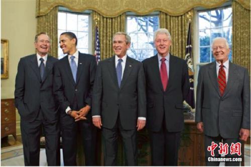 资料图:此次进行筹款的五位美国前总统。