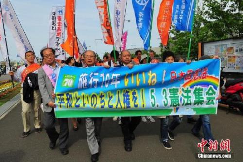 资料图:当地时间5月3日,数万日本民众在东京举行集会和游行,呼吁维护和平宪法,反对执政当局的修宪企图。 中新社记者 王健 摄