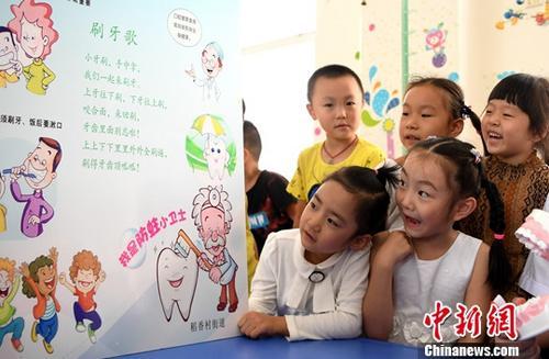 资料图:爱牙、护牙从小开始。中新社记者 韩苏原 摄