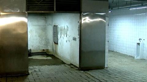 地堡内的洗手间(复原前)