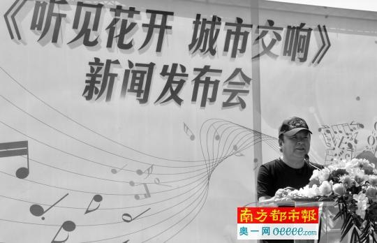 高希希:用音乐表现广州的美