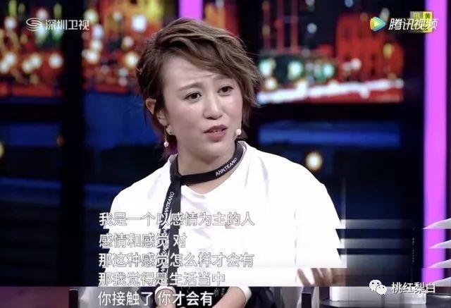 桃红梨白:女谐星马丽就是又要美又要搞笑