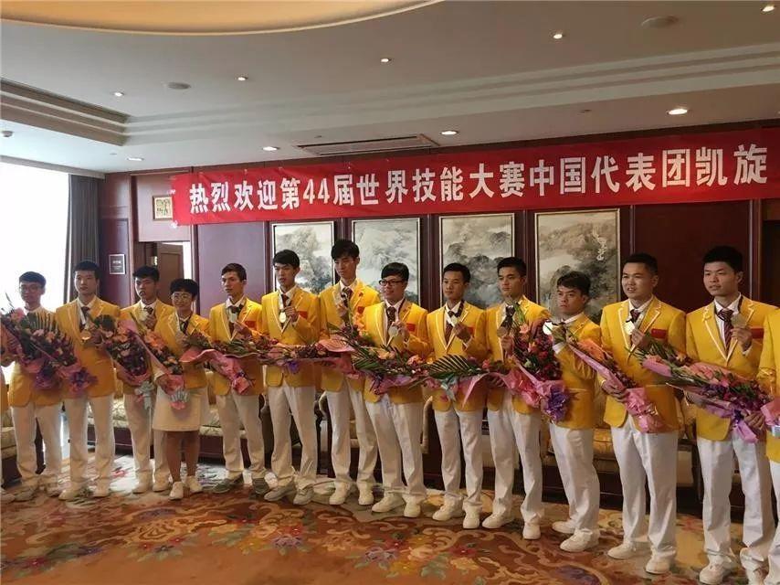 ▲第44届天下技术大赛中国代表团