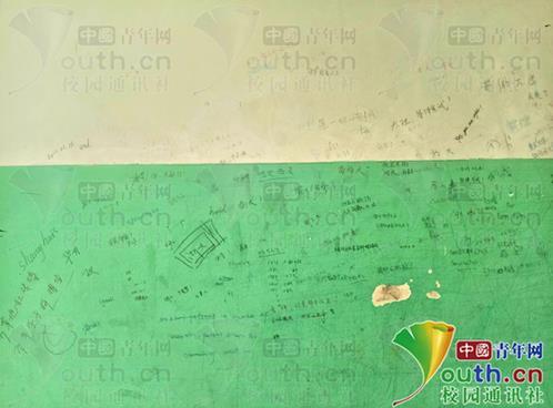 考研学生留言墙面。本文图片 中国青年网