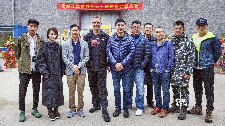 《沉默的证人》北京开机 张家辉携杨紫挑战悬疑