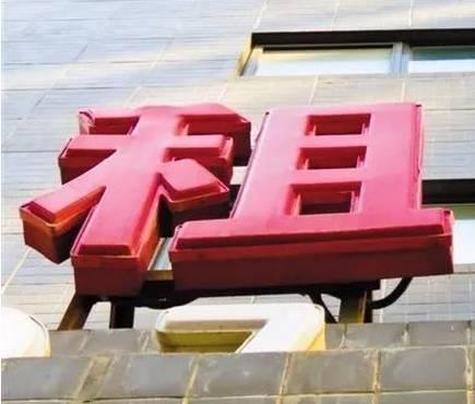 图/新京报网