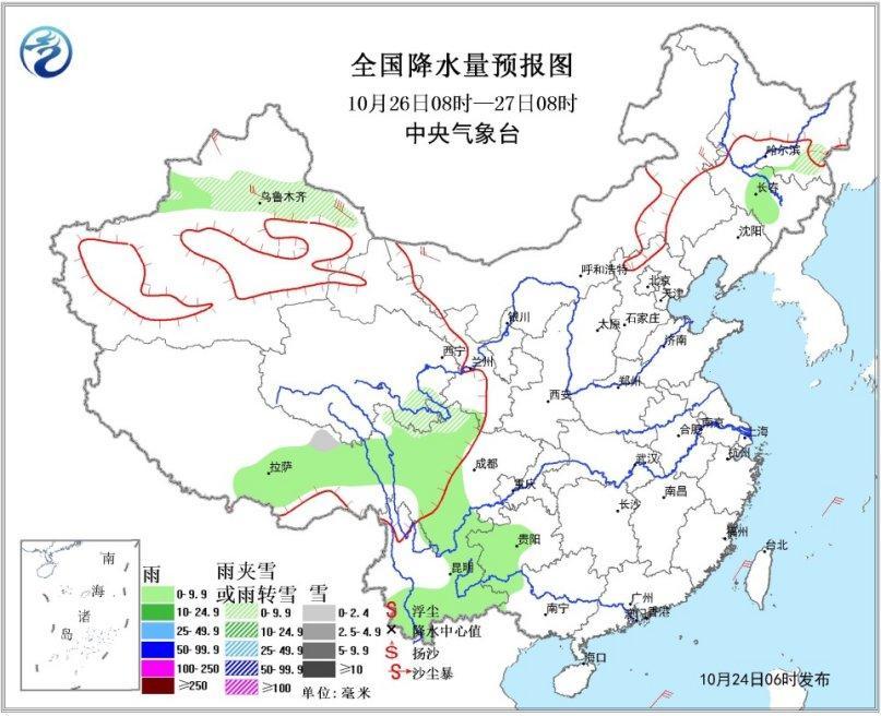 全国降水量预报图(10月26日08时-27日08时)
