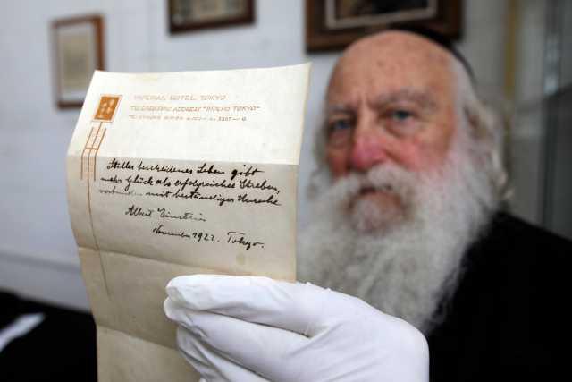 爱因斯坦两张手写便条以180万美元成功拍卖