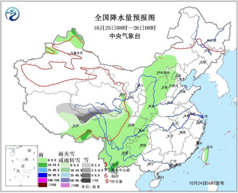 全国降水量预报图(10月25日08时-26日08时)