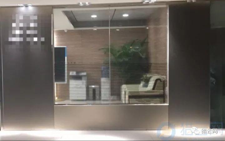 ▲ PP充电曾借租的办公地点