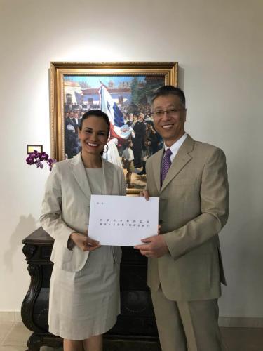 中国驻巴拿马大使馆网站 图