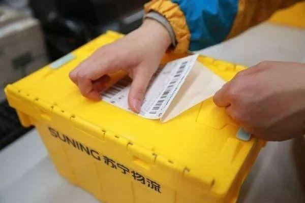 ▲共享快递盒(《香港经济日报》网站)