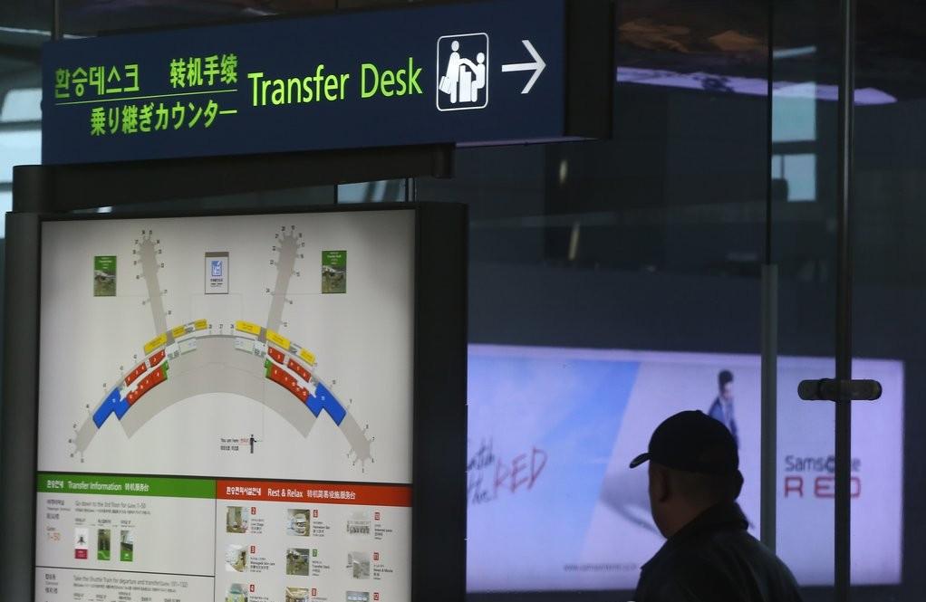 2017年香港管家婆马报彩图 百度 经验图片