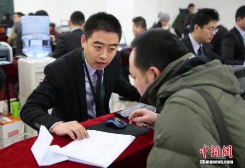 """资料图:北京首个自住房项目""""恒大御景湾""""申请人现场提交材料。韩海丹 摄"""