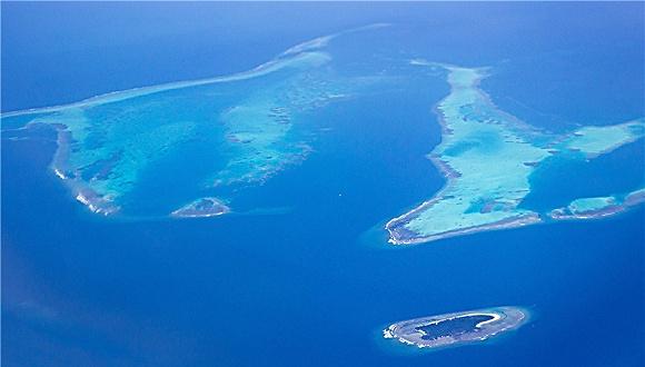 资料图:南海岛礁.(图源