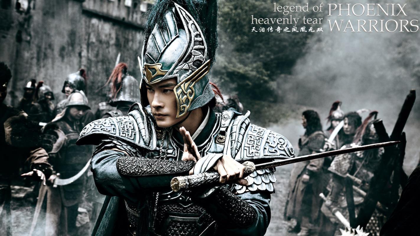 《凤凰无双》场景设计精致 郑元畅穿铠甲显气势