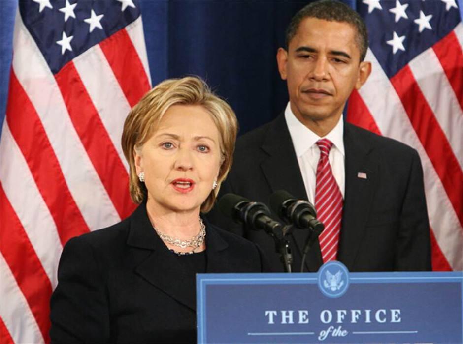 2009年1月奥巴马宣布任命希拉里为国务卿(海外网资料图)