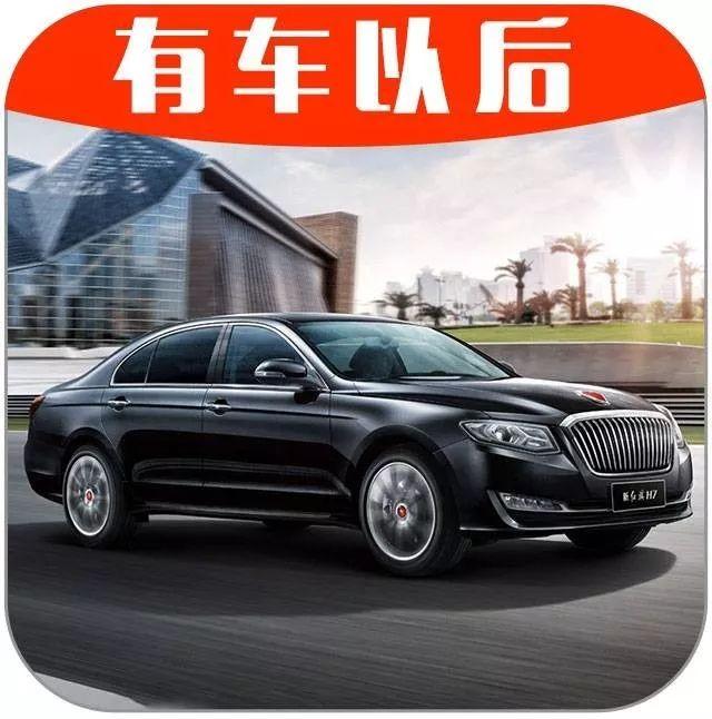 """见证国力进步 书写汽车传奇!中国第一轿车邀你畅谈""""心中的红旗""""!"""