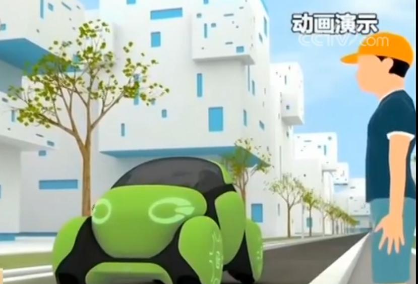 """日本东京车展:""""玩转""""高科技未来汽车"""