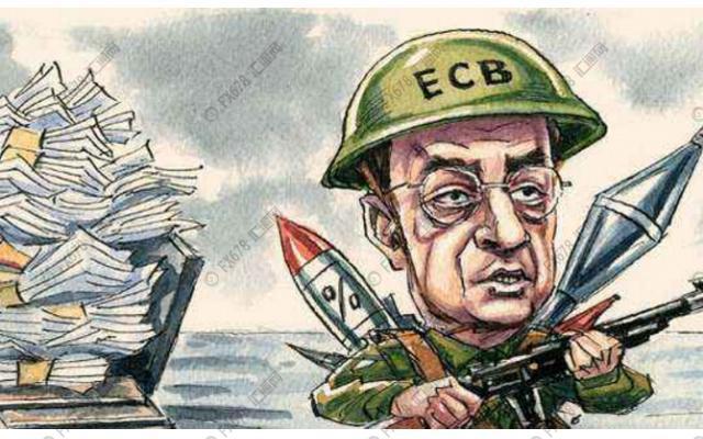 欧元坚守1.18迎欧银决议 薪资堪忧英镑跳水
