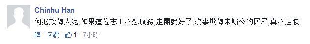 大妈在台办证写大织梦仿站陆遭讽 罗智强:问陆委会蔡英文