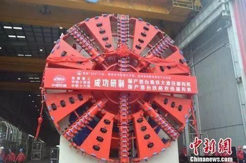 中国又一重器打破外国垄断 曾经花几亿进口一台