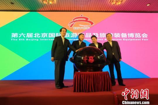 百余款世园会特许商品亮相北京旅商博览
