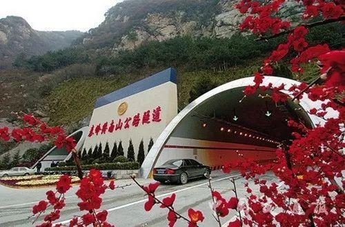 秦岭隧道 | 来源:中国公路网